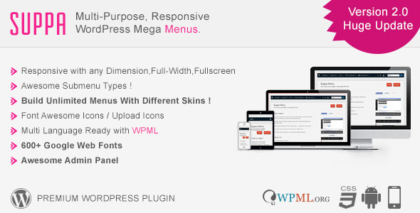 Suppamenu - All Purpose WordPress Mega Menus